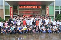 Teachers and students of Dongguan Institute of Technology visited GMA Optoelectronics