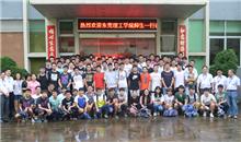 东莞理工学院师生参访新宝6安卓手机app版下载软件光电